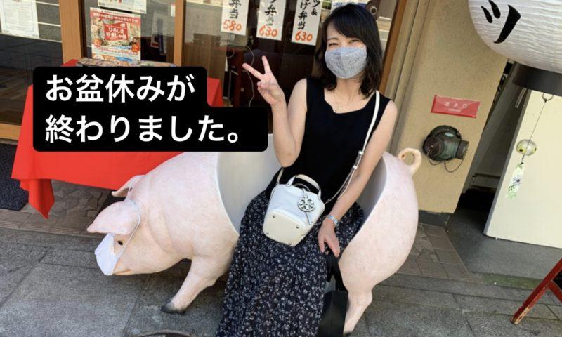 マスクをした豚