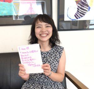 川手直美さんの万年ひめくりカレンダー