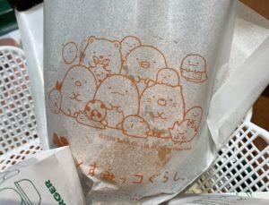 モスバーガーすみっコぐらしの包み