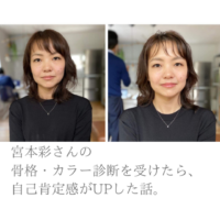 before⇨after