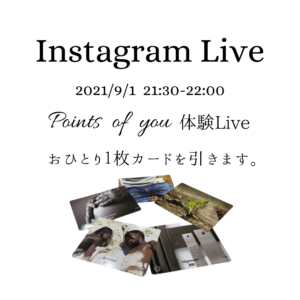 Points of you 月一Live